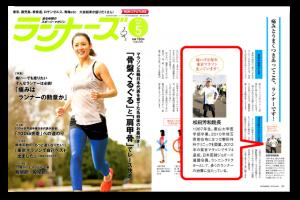book_runners